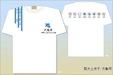 T恤1.jpg