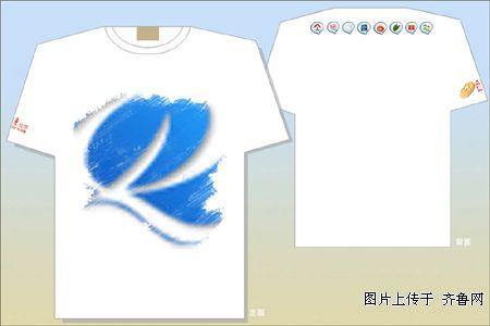 社区t恤1.jpg