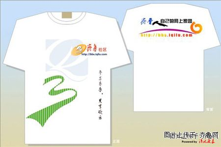 04-4chinaunicom.jpg