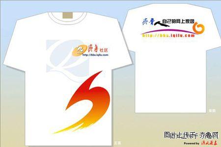 04-3chinaunicom.jpg