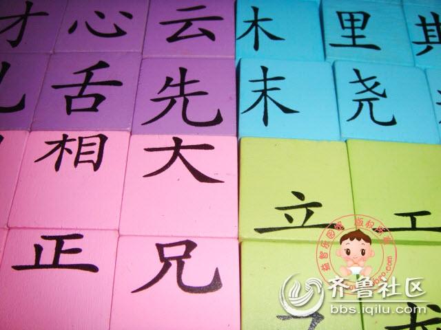 根据汉字全字的笔画及起笔顺序查 不知道读音及部首时应用.   步骤