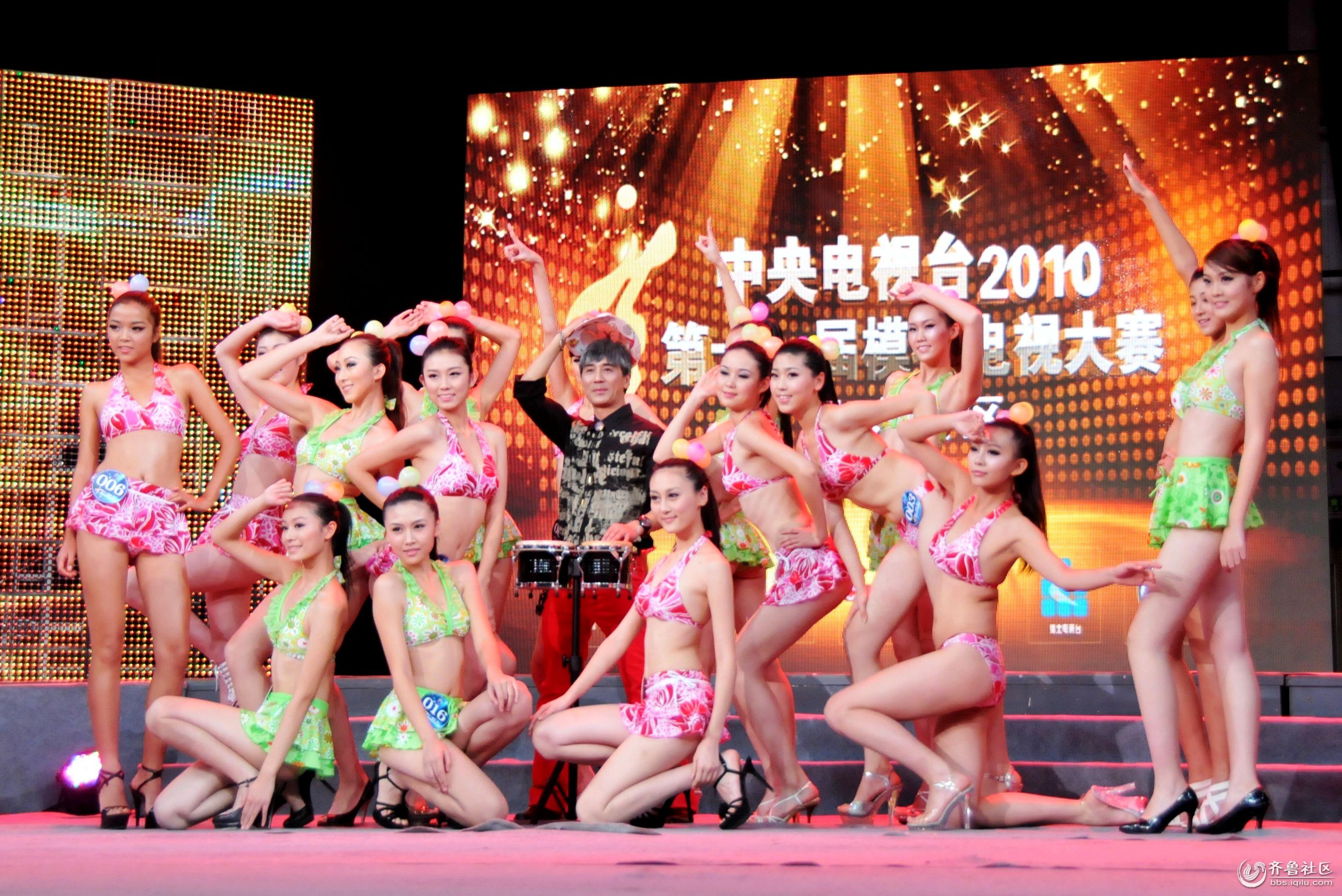 cctv模特大赛山东赛区总决赛(合影篇)