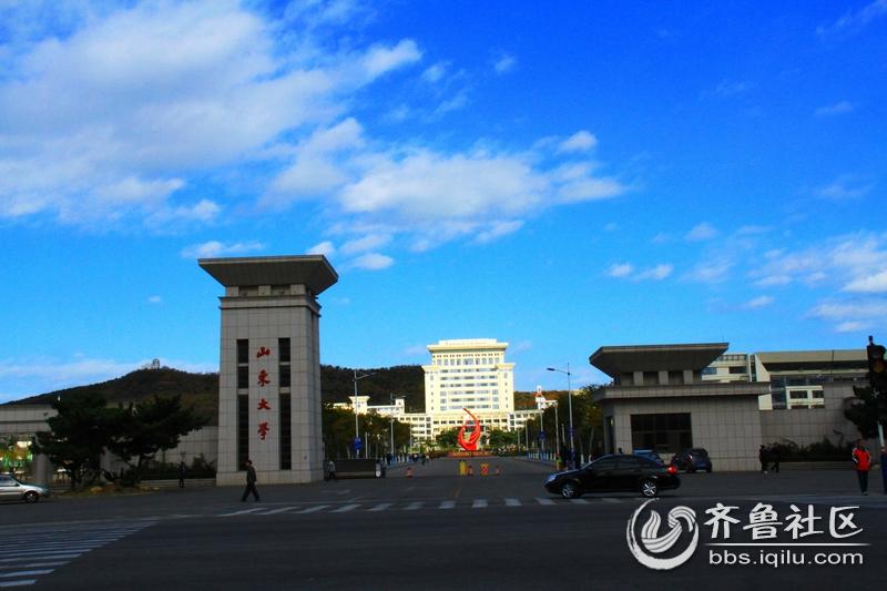 山东大学威海分校代码图片