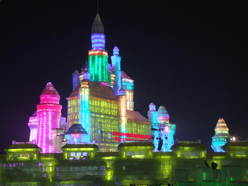 哈尔滨观冰雕节