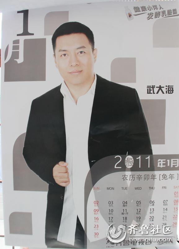 【海阳拍客】齐鲁电视台主持人刘爽,小青岛走进海阳家