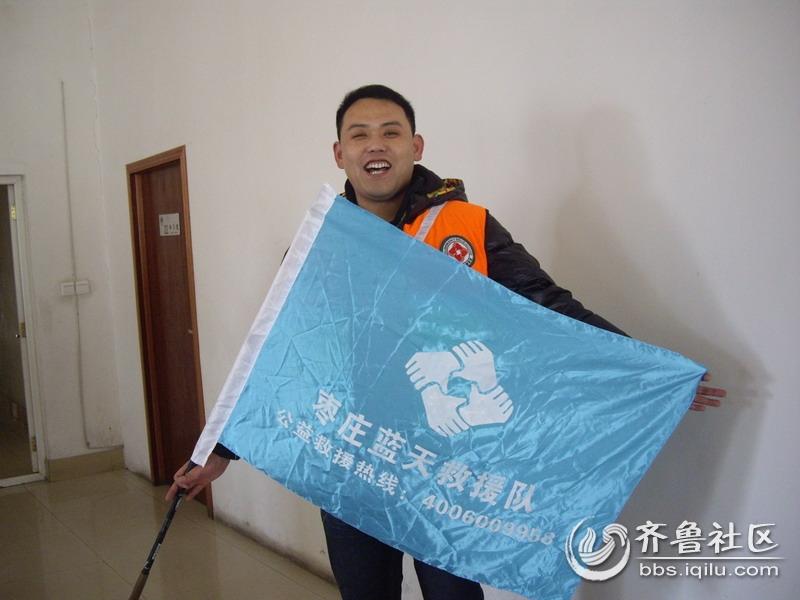 枣庄蓝天救援队在国泰消防中队进行培训学习