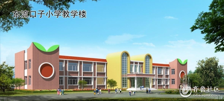 偏远的农村小学也有教学楼了.