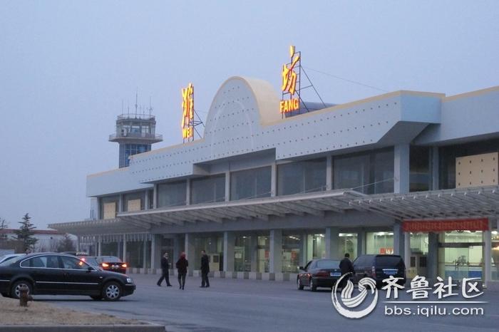 潍坊飞机场 - 潍坊拍客