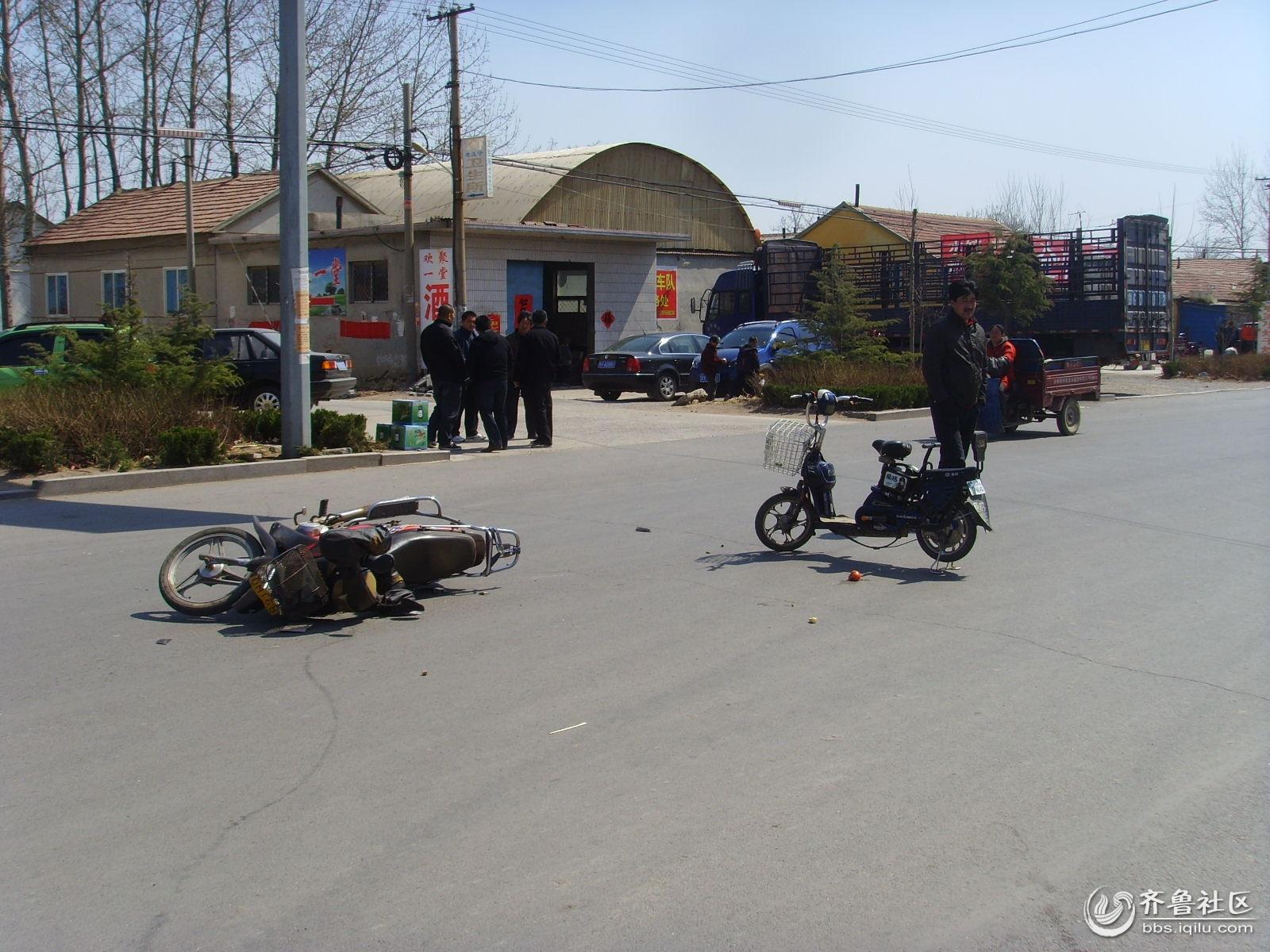 摩托车和电动车相撞