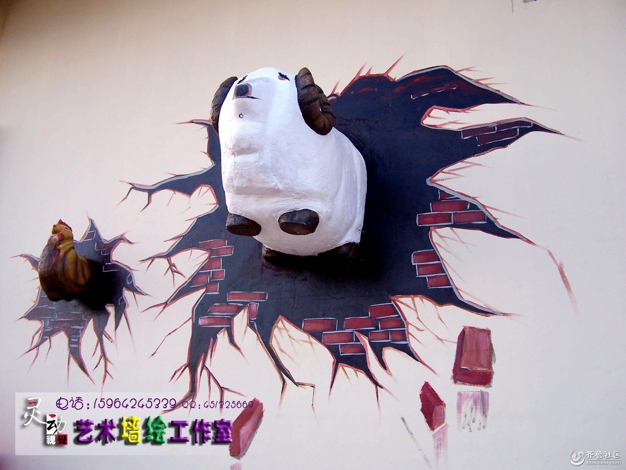 创意3d墙绘图案素材 3d立体墙绘素材 3d墙绘森林