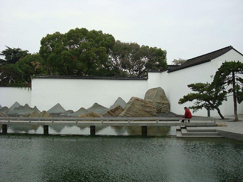 苏州博物馆--片石假山