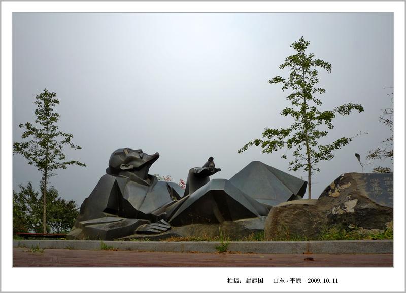 平原三国文化广场