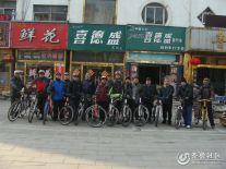 【潍坊比安奇单车+晒照】+休闲骑乐生活