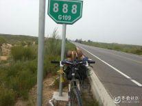 #单人单车中国行#山东 张勇的骑乐旅程之珠峰行8Day进入宁夏