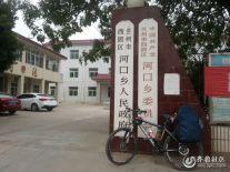 #单人单车中国行#山东 张勇的骑乐旅程之珠峰行 D15 兰州