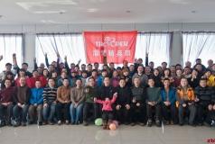 淄博骑兵团2013新年嘉年华视频