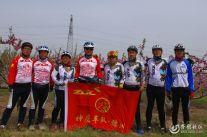 ZGL神鹰车队(德州禹城)4月6日骑行黄河涯桃园
