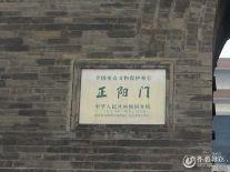 #单人单车中国行#山东 张勇的骑乐旅程 之中国公路0起点