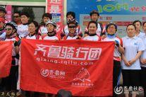 省运会自行车比赛助威团
