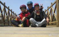 【潍坊比安奇单车+晒照】+全家骑行--大芦湖!