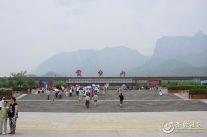 【齐鲁拍客拍遍中华】齐鲁拍客拍遍中华之云台山