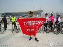齐鲁骑行团骑友在济宁