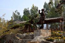 抱犊崮革命纪念园