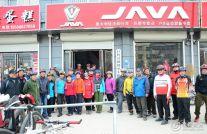济宁远航骑行对骑行巨野会盟巨野麒麟单车