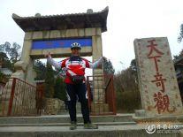 【潍坊比安奇单车+晒照】2014.我们骑行在路上