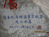 【潍坊比安奇单车+晒照】+骑行邹城九曲十八趟