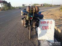 #单人单车中国行#山东 张勇的骑乐旅程之珠峰行 D12