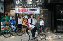 【比安奇单车+晒照】各个地方我的骑车伙伴们和他们的故事