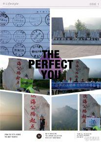 #单人单车中国行#Day177  虎山长城滨海公路零起点 沈阳方向...
