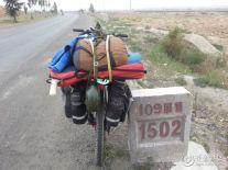#单人单车中国行#山东 张勇的骑乐旅程之珠峰行 D13 甘肃