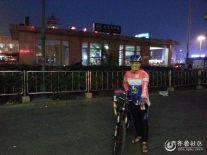 #单人单车中国行#山东 张勇的骑乐旅程之珠峰行D1