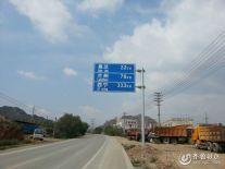 #单人单车中国行#山东 张勇的骑乐旅程之珠峰行14Day  中山桥