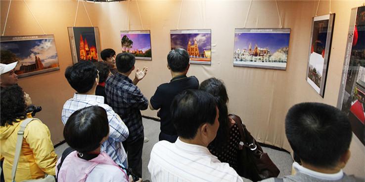 山东近代建筑艺术摄影大赛影展及颁奖仪式隆重举行