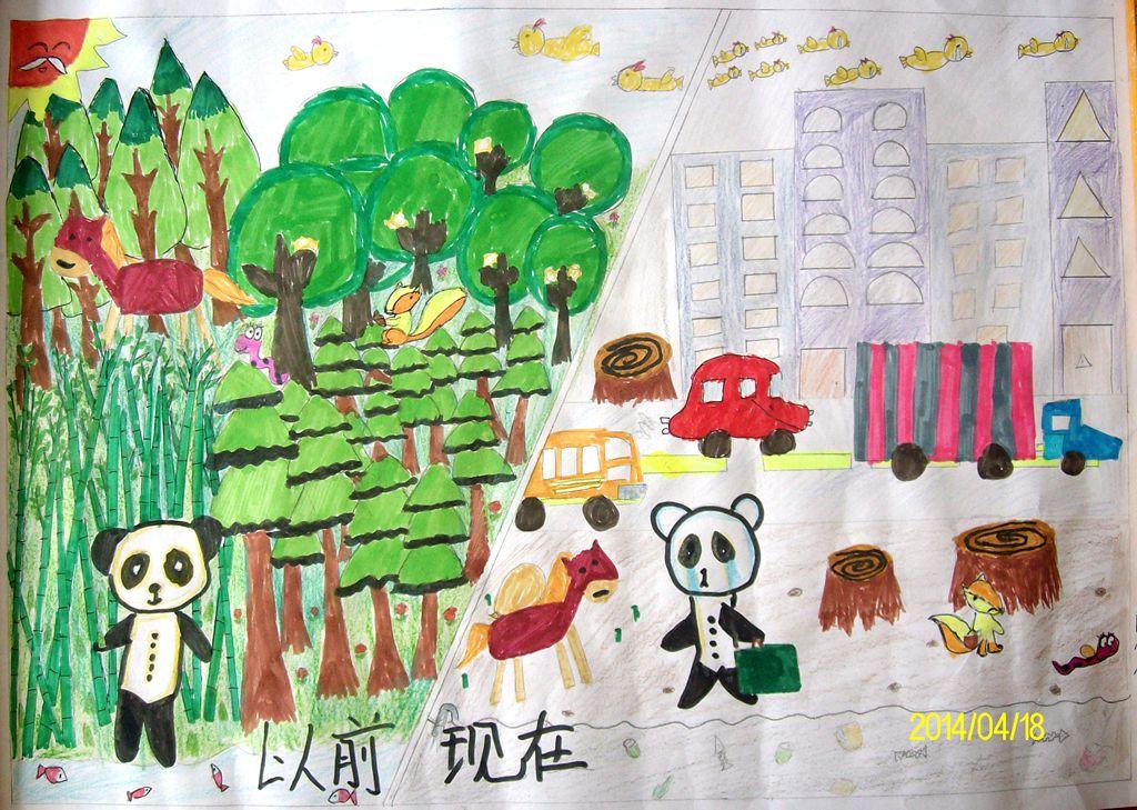 """""""保护家园61关爱地球""""少儿公益环保主题绘画大赛图片图片"""