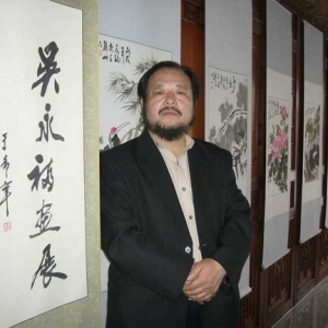 山东漫画家协会副主席吴永福