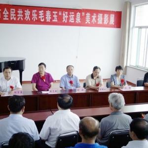 毛春玉美术摄影展在长清区文化馆开展