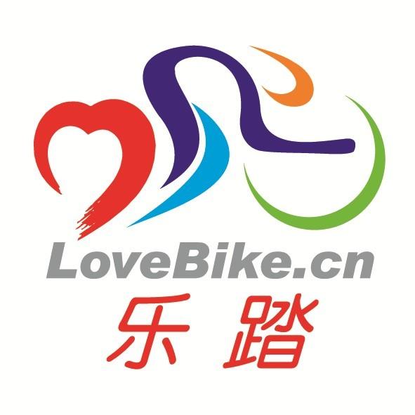 乐踏单车俱乐部