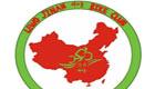济南4+2俱乐部