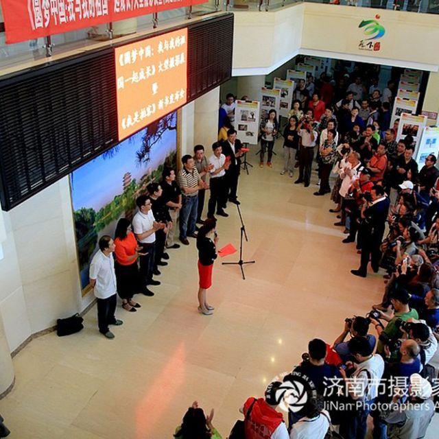 《与祖国共成长》摄影展开展仪式及展览在济南举行