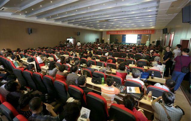 《中国摄影报》首次走进济南大型摄影联谊活动成功举办