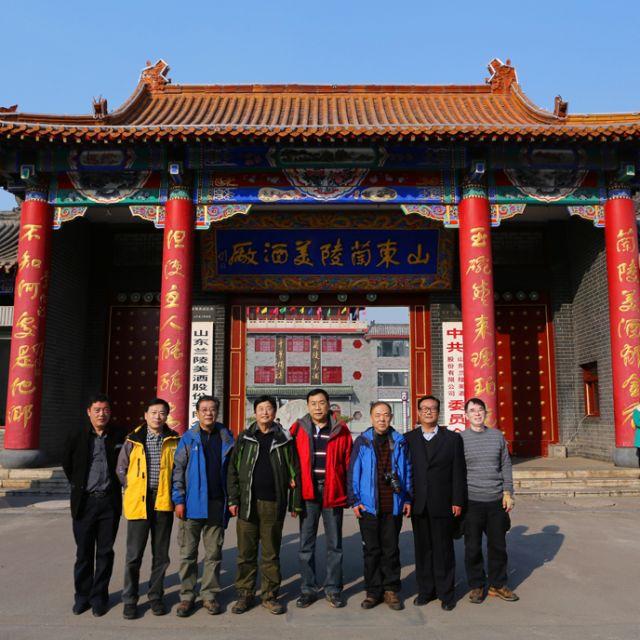 山东艺术摄影学会和济南摄协近代建筑采风走进临沂枣庄