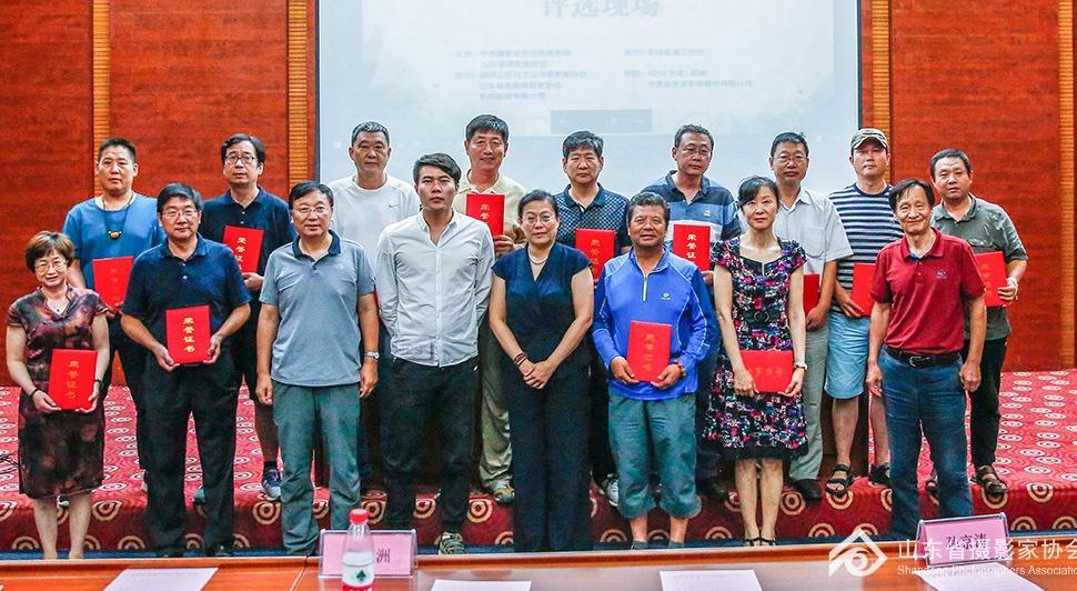 中国摄协新一批会员名单出炉