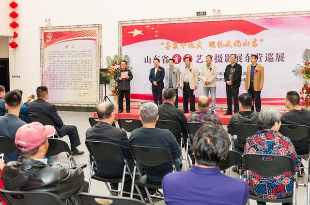 山东省首届艺术摄影展巡展东营站揭幕