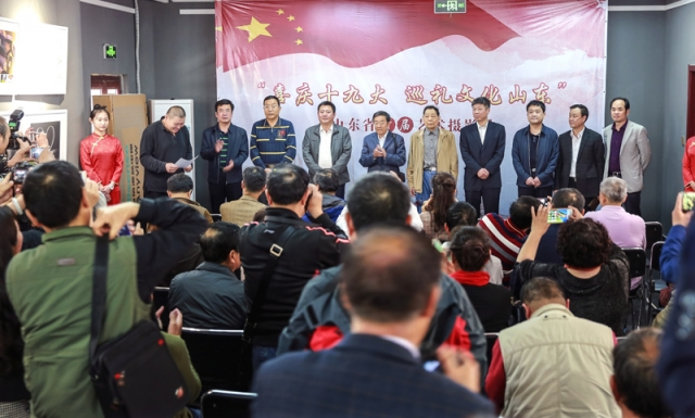 山东省首届艺术摄影展巡展潍坊站揭幕